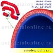 Силиконовые патрубки системы охлаждения УАЗ Патриот 3163-1303010 и 3163-130302 и 3163-10-1303022 ПТП Балаково