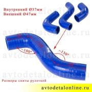 Шланги радиатора ГАЗ-31105 дв. Крайслер, силиконовые патрубки 3302-1303023, 3302-1303025-10, 3302-1303026