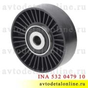 Ролик обводной УАЗ Патриот с ЗМЗ-409, INA 532 0512 10 без крепежа, на замену 406.1308080-30