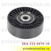 Ролик обводной УАЗ 409-ЗМЗ Патриот INA 532051210 без крепежа, аналог 406.1308080-30
