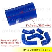 Патрубки радиатора ГАЗель 3302 с ЗМЗ-405, комплект 5 шт, силиконовые Технопартнер, Балаково, 406-1306035 и др