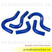 Патрубки печки ГАЗель Бизнес с УМЗ-4216, силикон, к-т 5 шт, Балаково, Технопартнер