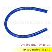 Патрубок прямой d=25 мм L=1,1 м силикон, шланг радиатора и печки УАЗ, ГАЗ и др, Технопартнер