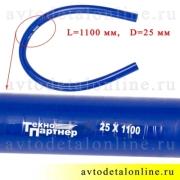 Патрубок прямой d=25 мм армированный силикон, шланг систем охлаждения и отопления УАЗ, ГАЗ и др. L= 1,1 м
