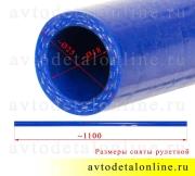 Патрубок прямой d=18 мм L=1,1 м силикон, шланг радиатора и печки УАЗ, ГАЗ и др, Технопартнер
