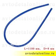 Патрубок прямой d=8 мм L=1,1 м силикон, шланг радиатора и печки УАЗ, ГАЗ и др, Технопартнер