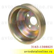 Шкив вентилятора 409-ЗМЗ УАЗ Патриот и др., диаметр 120 мм, металл. 3163-1308025