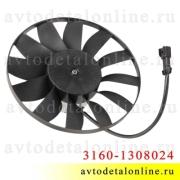 Вентилятор УАЗ Патриот электрический, для охлаждения радиатора, 3160-1308024