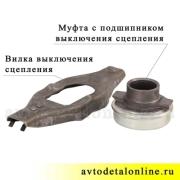 Вилка переключения передач для установки на УАЗ Патриот, 3163, Хантер, 31519, на замену 3160-1601200, цена