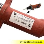 Фото рабочего цилиндра сцепления УАЗ Патриот 3163, Хантер, АДС на замену 31605-1602510