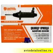 Рабочий цилиндр 31605-1602510-10 сцепления УАЗ Патриот, Хантер, АДС, фото упаковки