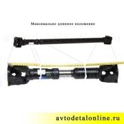 Кардан УАЗ Патриот новый, задний, прямой, фото, 3163-2201010, длина, размер 109 см, купить для ремонта, цена