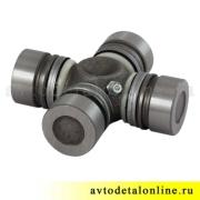 Крестовина кардана УАЗ-469, Патриот, 3163, Буханка, 3151, Хантер, 469-2201025, фото, цена, купить на замену