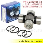 Крестовина кардана УАЗ Патриот с 2014 21211-2202025 Tanaki TKV-2202025-61 с внешними кольцами