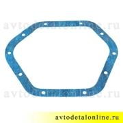 Прокладка крышки картера  переднего и заднего моста УАЗ Патриот Хантер  3160-2401019-11 синий паронит 1,5мм