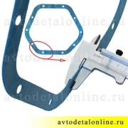 Прокладка передней крышки моста УАЗ Патриот Хантер 3160-2401019-11 синий паронит, толстая 1,5мм, фото