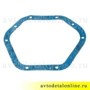 Прокладка крышки картера  переднего и заднего моста УАЗ Патриот Хантер  3160-2401019-11 синий паронит 0,8-1мм