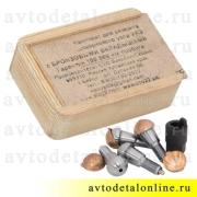 Фото упаковки шкворней на УАЗ Патриот, Хантер 3160-2304019 комплект с бронзовыми вкладышами и ключом, Ваксойл