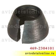 Втулка поворотного кулака УАЗ разжимная, конусная 469-2304101