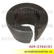 Распорная втулка поворотного кулака УАЗ Патриот, Хантер и др. 469-2304101 для крепления рычага к корпусу