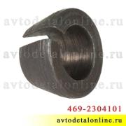 Распорная конусная втулка поворотного кулака УАЗ, для крепления рычага к корпусу, номер сухаря 469-2304101