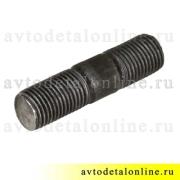 Шпилька поворотного кулака УАЗ Патриот, Хантер и др. 3160-2304102 и 469-2304102 для крепления рычага к корпусу