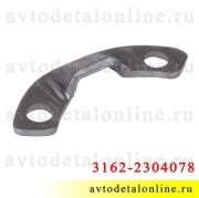 Упор-ограничитель поворота колес УАЗ Патриот 3162-2304078