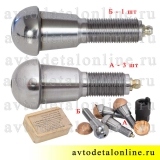 Комплект для ремонта шкворней Ваксойл УАЗ Патриот, Хантер 3160-2304019 с одним длинным, с вкладышами и ключом