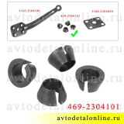 Рычаг поворотного кулака УАЗ Патриот, Хантер 3162-2304100 + сухари 469-2304101 + паронитовая прокладка СТО-22