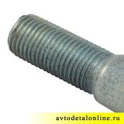Шпилька ступицы колеса, 45 мм размер, 20-3103008-Б, УАЗ Патриот и др, запчасть на замену купить в Москве