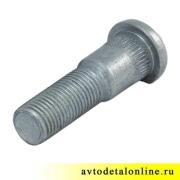 Шпилька (болт) ступицы колеса УАЗ, ГАЗ, М14х1,5 удлиненная 55 мм