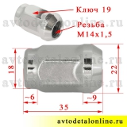Размер колесной гайки УАЗ Патриот хромированной, закрытой, М14*1,5, H=35 мм, ключ 19, замена 3151-3101040