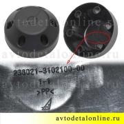 Декоративный колпак диска УАЗ Патриот 2360-21-3102100, глухой серии ПРОФИ, закрывает ступицу на 6 болтов