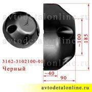 Фото с размерами колпака диска 3162-3102100-01 УАЗ Патриот, Хантер, 5 болтов, закрывает ступицу, черный