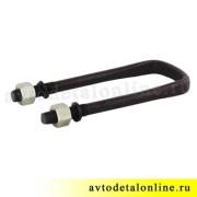 Стремянка рессоры УАЗ удлиненная, 180 мм, 3162-2912408-05