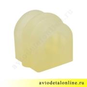 Подушка (втулка) стабилизатора УАЗ Патриот 3162-2906041 полиуретан, d=27 мм