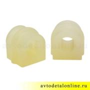 Втулка стабилизатора УАЗ Патриот полиуретан 3162-2906041, диаметр 27мм, фото