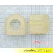 Подушка стабилизатора УАЗ Патриот 3162-2906041 полиуретан, диаметр 27мм, фото