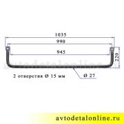 Передняя штанга поперечной устойчивости - стабилизатор УАЗ Патриот d=27, с ушами 3162-2906016, фото