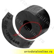 Резиновая верхняя втулка амортизатора УАЗ Патриот, 3741-2905440, фото