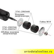 Резиновая верхняя подушка переднего амортизатора УАЗ Патриот, 3741-2905440, фото
