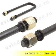 Для рессоры стремянка УАЗ длиной 243 мм размер резьбы М16х1,5 удлиненная 3163-2912408-12, фото