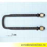 Стремянка рессоры УАЗ удлиненная 3163-2912408-12, размеры на фото