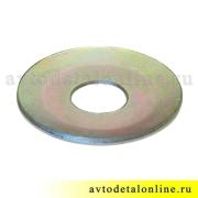 Шайба 12,5 пальца амортизатора УАЗ 451-2905544-01 размер 38х12,5х2 мм, внешняя