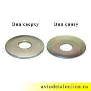 Шайба оси амортизатора УАЗ Патриот, Хантер 451-2905544-01 38х12,5х2 мм, внешняя