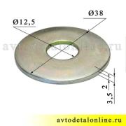 Шайба УАЗ пальца амортизатора 38х12,5х2 мм, внешняя