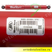 Амортизатор Трофи Лифт =30 мм Шток-Авто УАЗ Патриот, газомасляный, SA205-2915004-10730, купить по фото