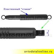 Размер амортизатора УАЗ Патриот лифт + 30, масляный задний, Tokico 3375, на замену 3159-2915404