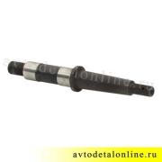 Палец рессоры УАЗ 3160-2912480 на замену старой оси переднего конца рессоры