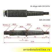 Размер оси рессоры УАЗ 3151 в сборе на замену пальца переднего конца рессоры 469-2912476, фото